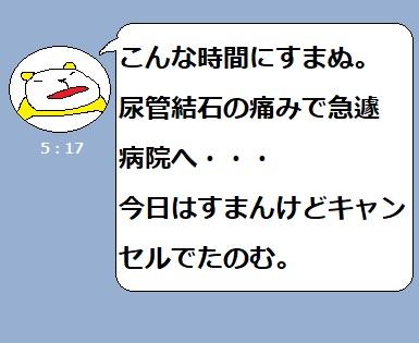 200601-3.jpg