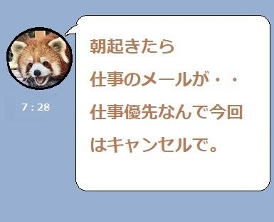 200601-5.jpg