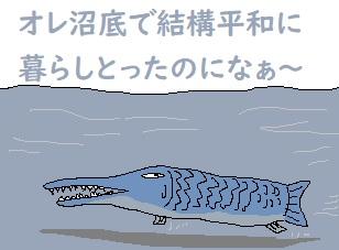 200714-5.jpg