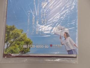 DSCN3070.jpg