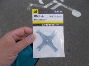 DSCN3728.jpg