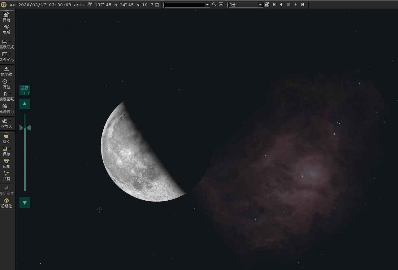M8ME-SN10.jpg