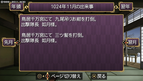 kisaragi_12 (10)