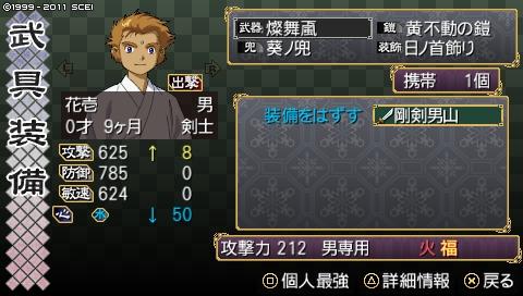 kisaragi_12 (57)