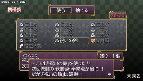 kisaragi_12 (66)