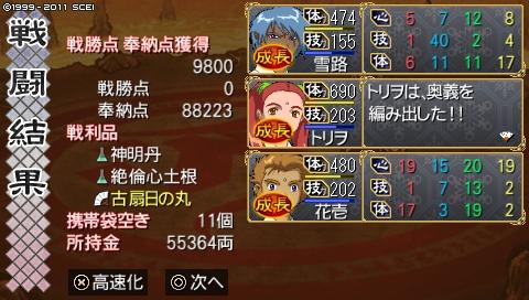kisaragi_12 (100)