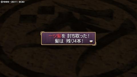 kisaragi_12 (106)