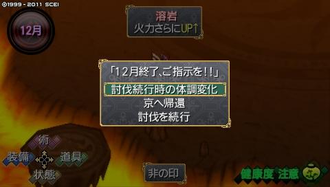 kisaragi_12 (107)