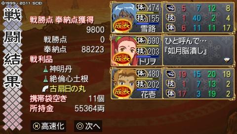 kisaragi_12 (103)