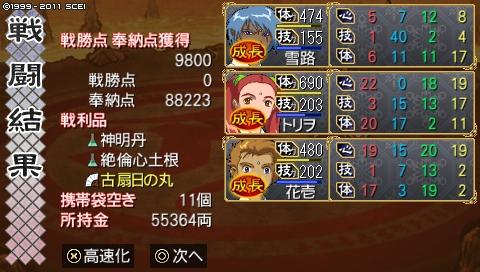 kisaragi_12 (104)