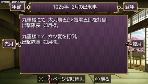 kisaragi_3 (11)