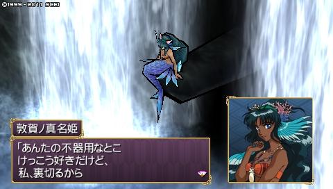 kisaragi_3 (28)