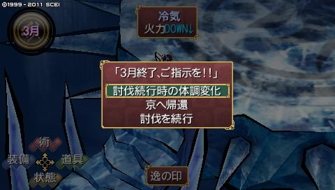 kisaragi_3 (103)