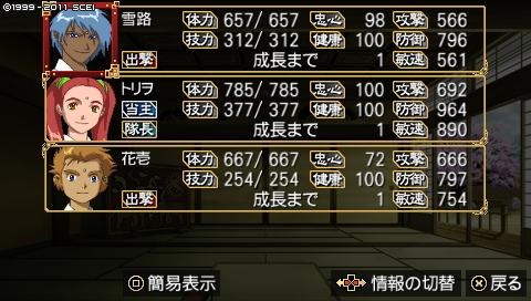 kisaragi_4 (3)