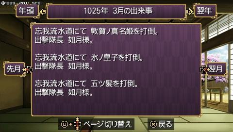 kisaragi_4 (5)