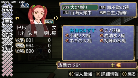 kisaragi_7 (23)