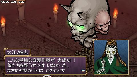 kisaragi_7 (71)