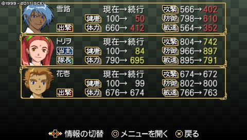 kisaragi_7 (146)