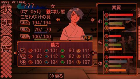 kisaragi_7 (10)