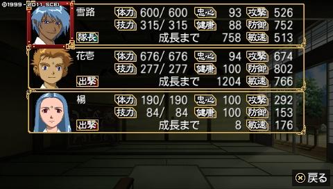 kisaragi_8_2 (26)