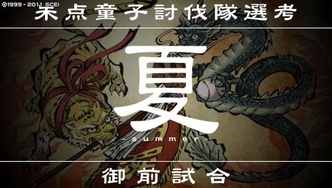 kisaragi_8_2 (36)