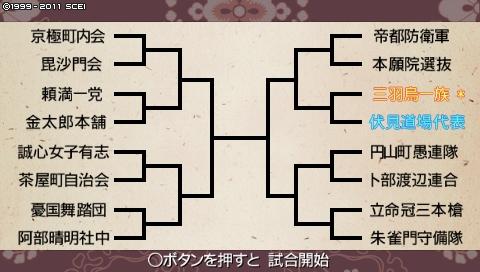 kisaragi_8_2 (39)