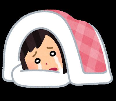 sleep_cry_woman.png