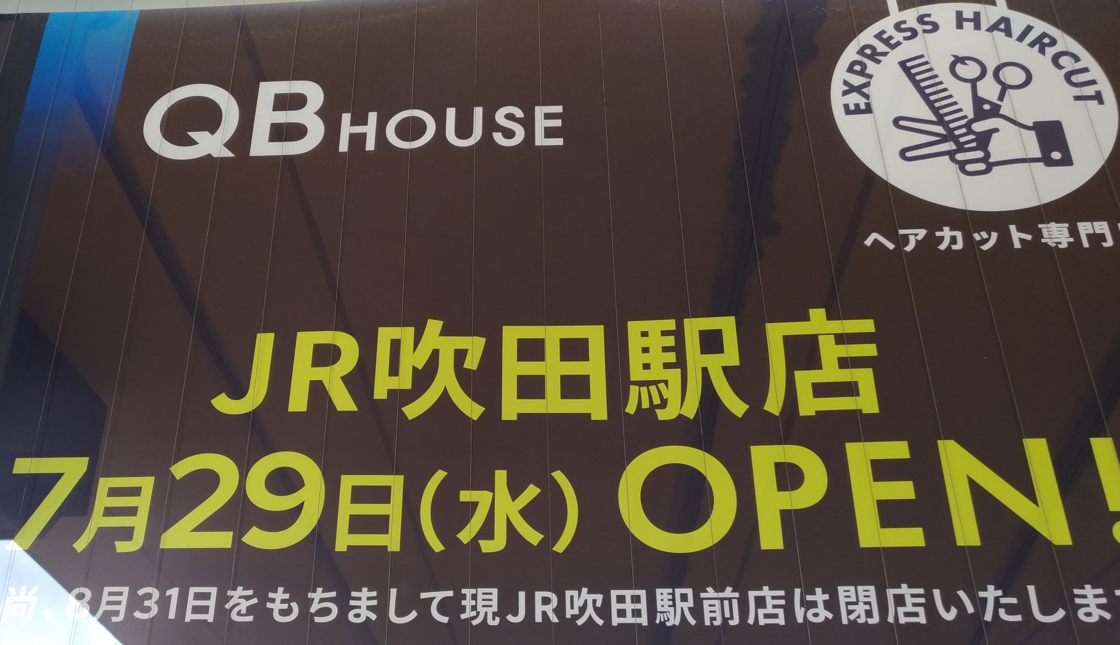 QB_house_JR_suita_open_.jpg