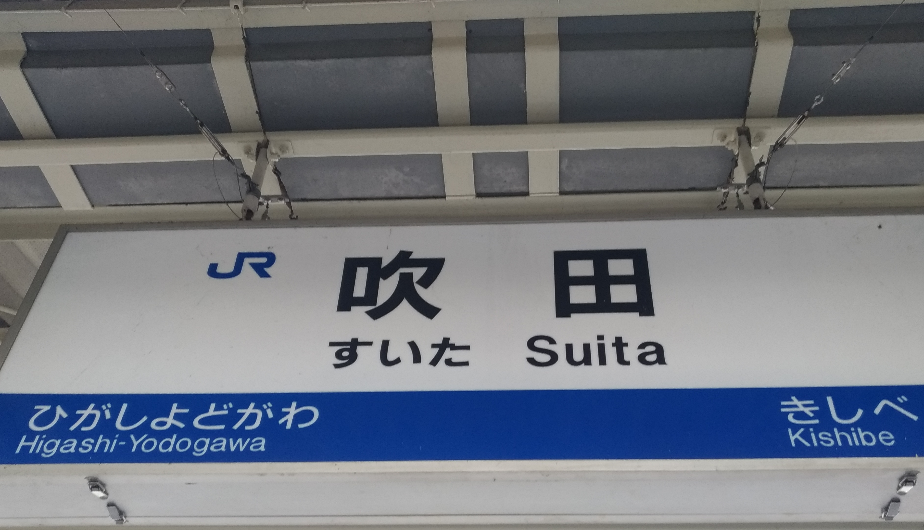 QB_house_JR_suita_open_4.jpg