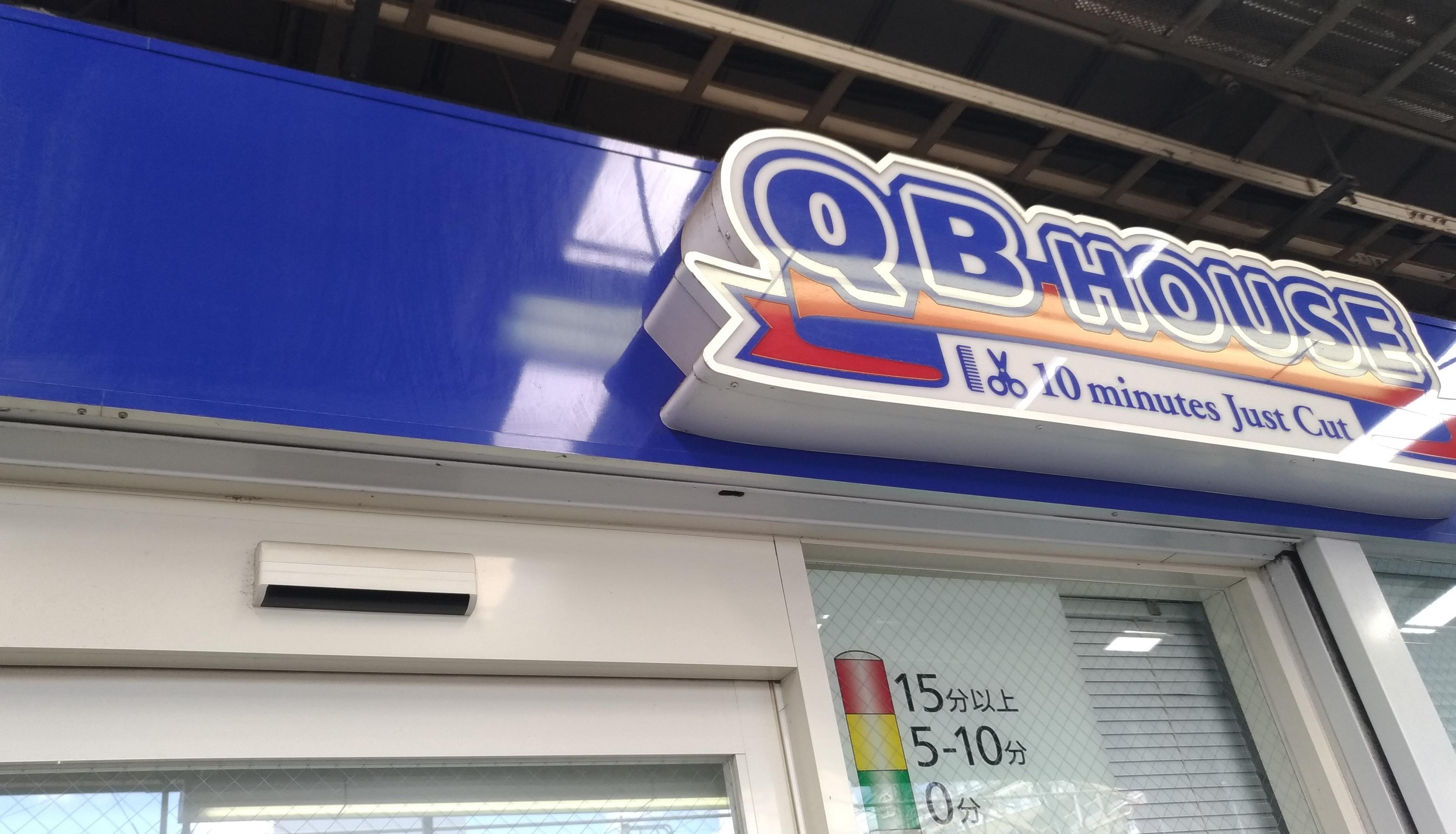 QBhouse_osaka_open_0523_.jpg