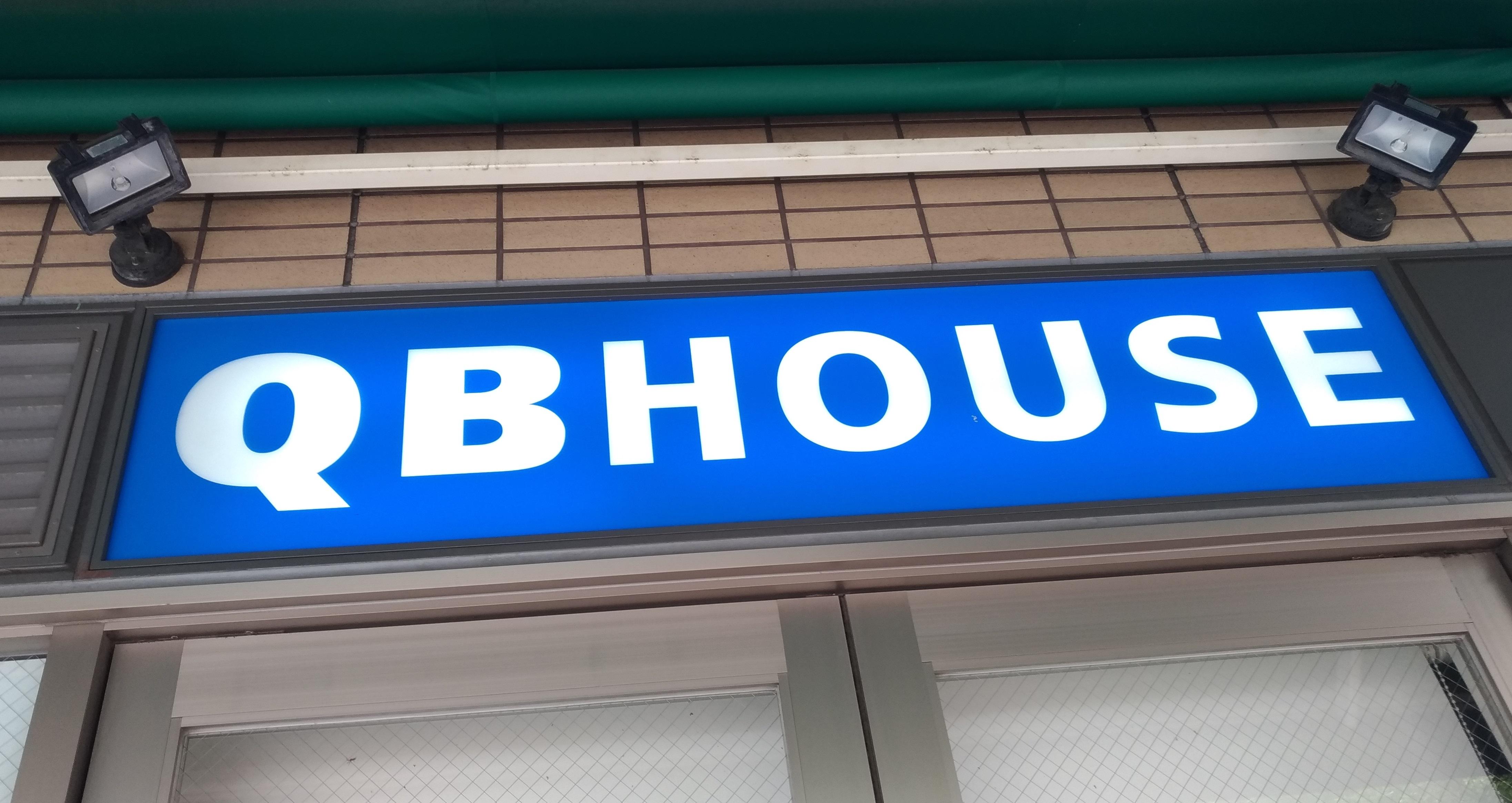 QBhouse_osaka_umeda_umekomich_0523_1.jpg