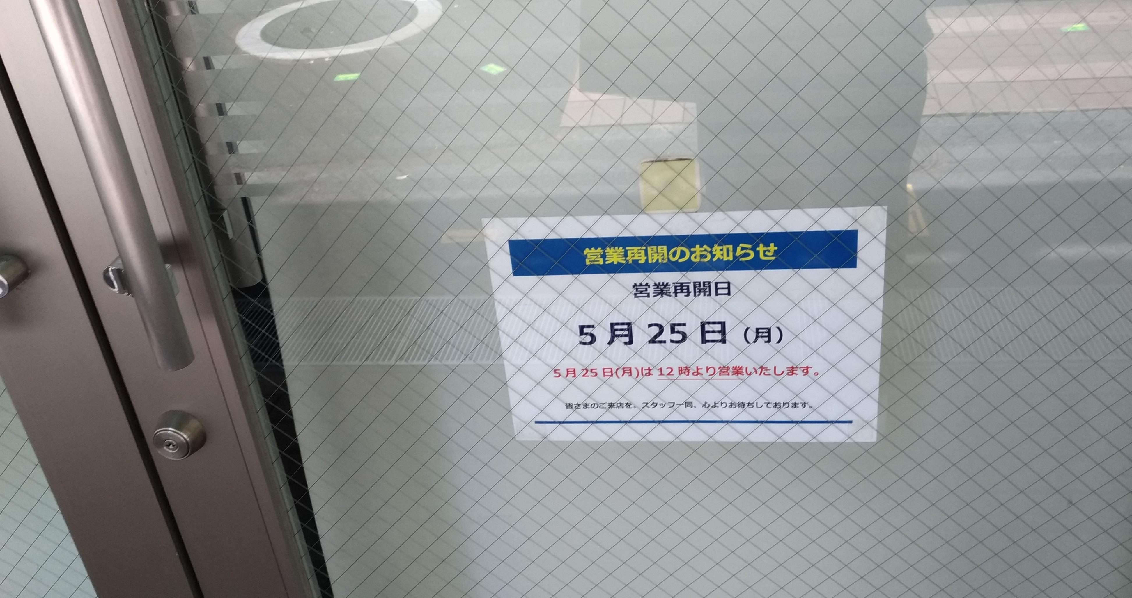 QBhouse_osaka_umeda_umekomich_0523_3.jpg