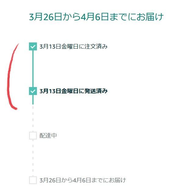 amazon_china_.jpg
