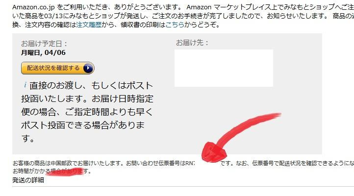 amazon_mask0322_.jpg