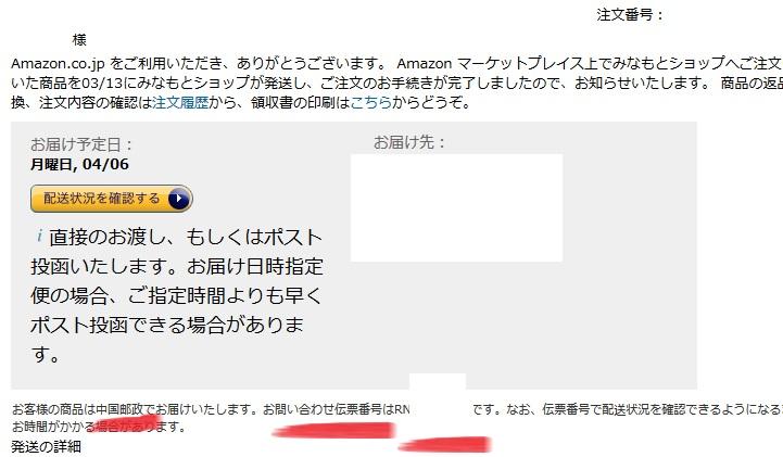 amazon_mask0323_1.jpg