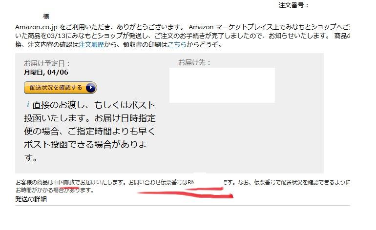 amazon_mask0326_1.jpg
