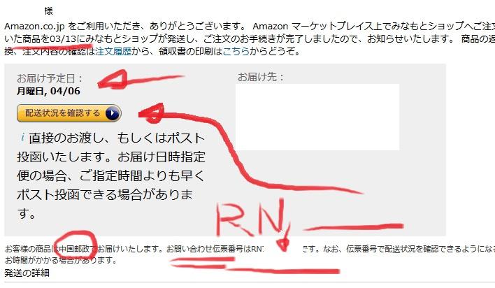 amazon_mask0327_2.jpg