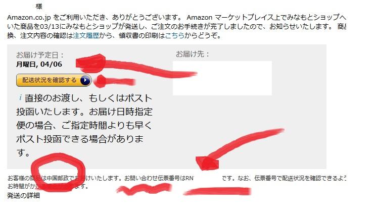 amazon_mask0328_.jpg