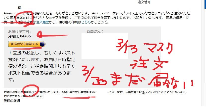 amazon_mask0330_.jpg