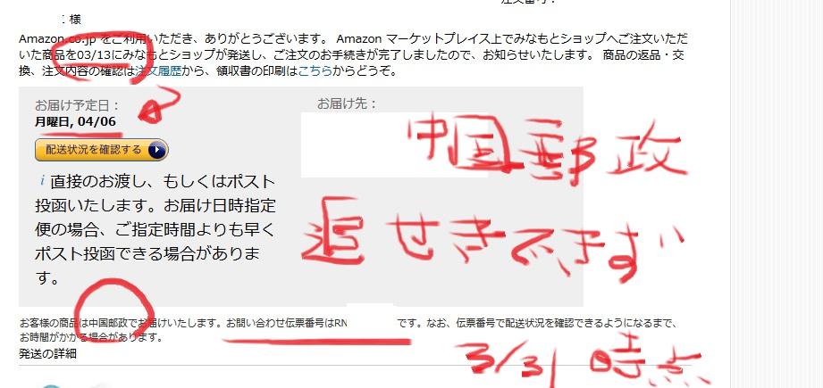 amazon_mask0331_.jpg