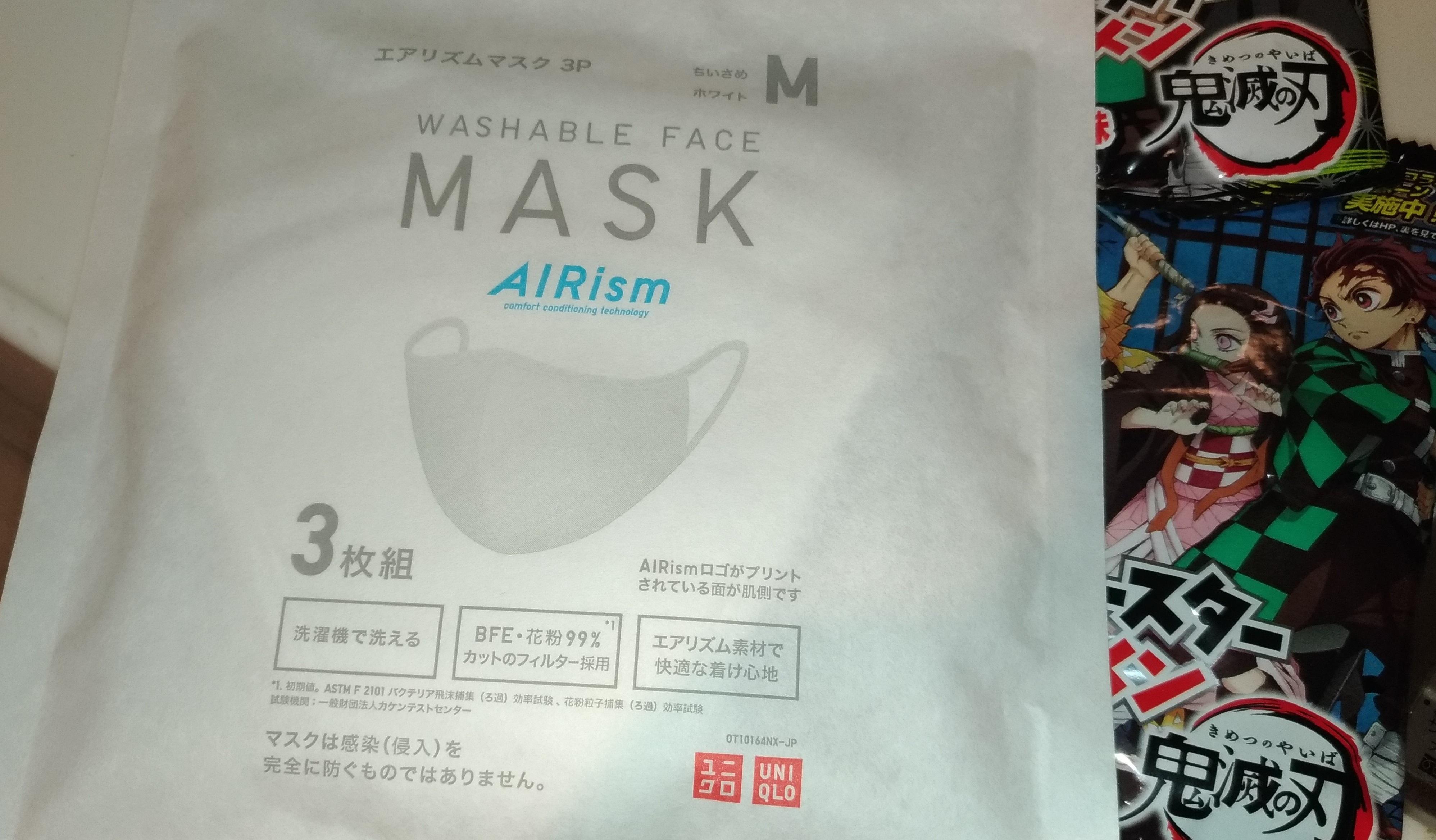 araeru_mask_uni_.jpg