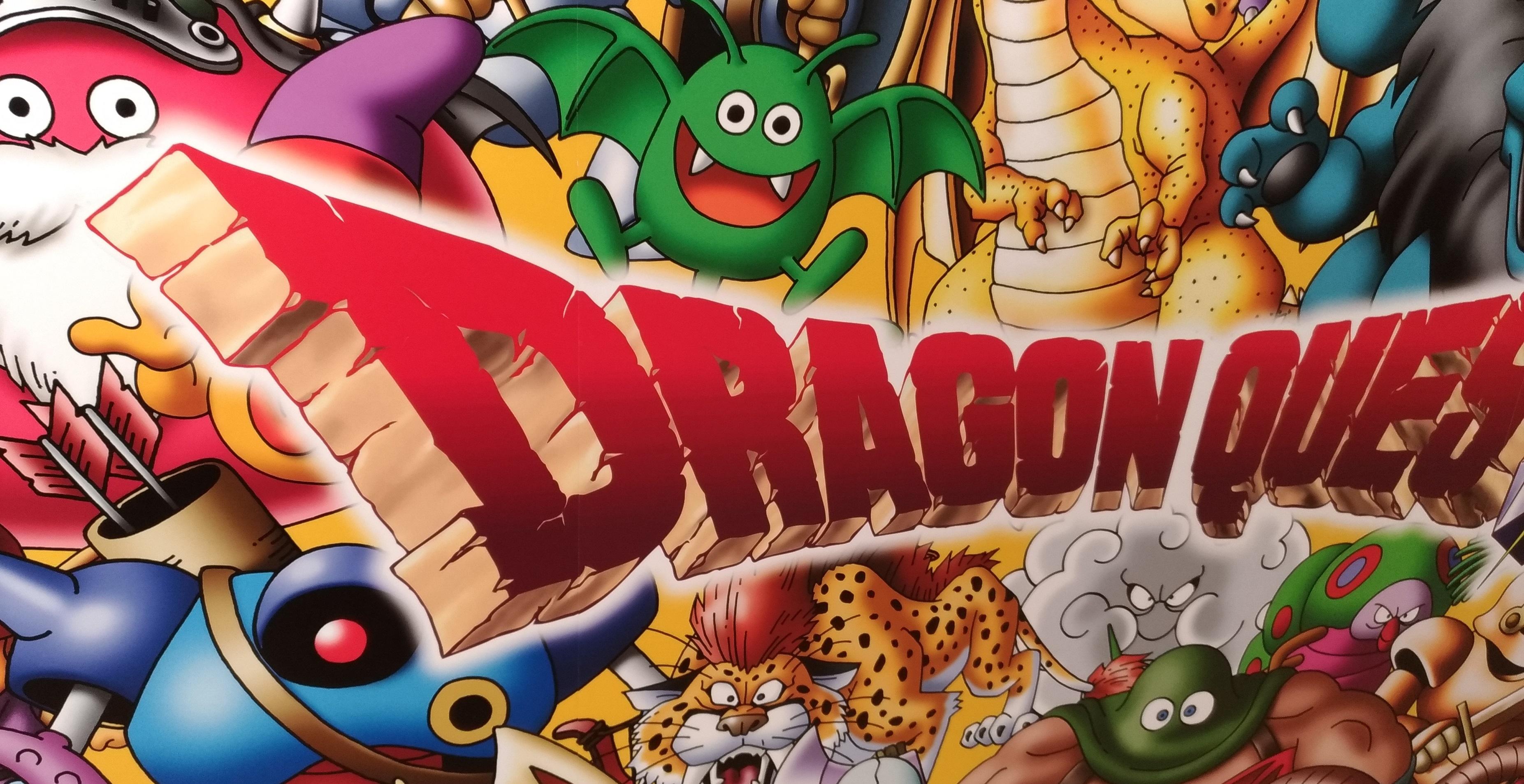 dragonquest2020_loft_umeda_osaka_1.jpg