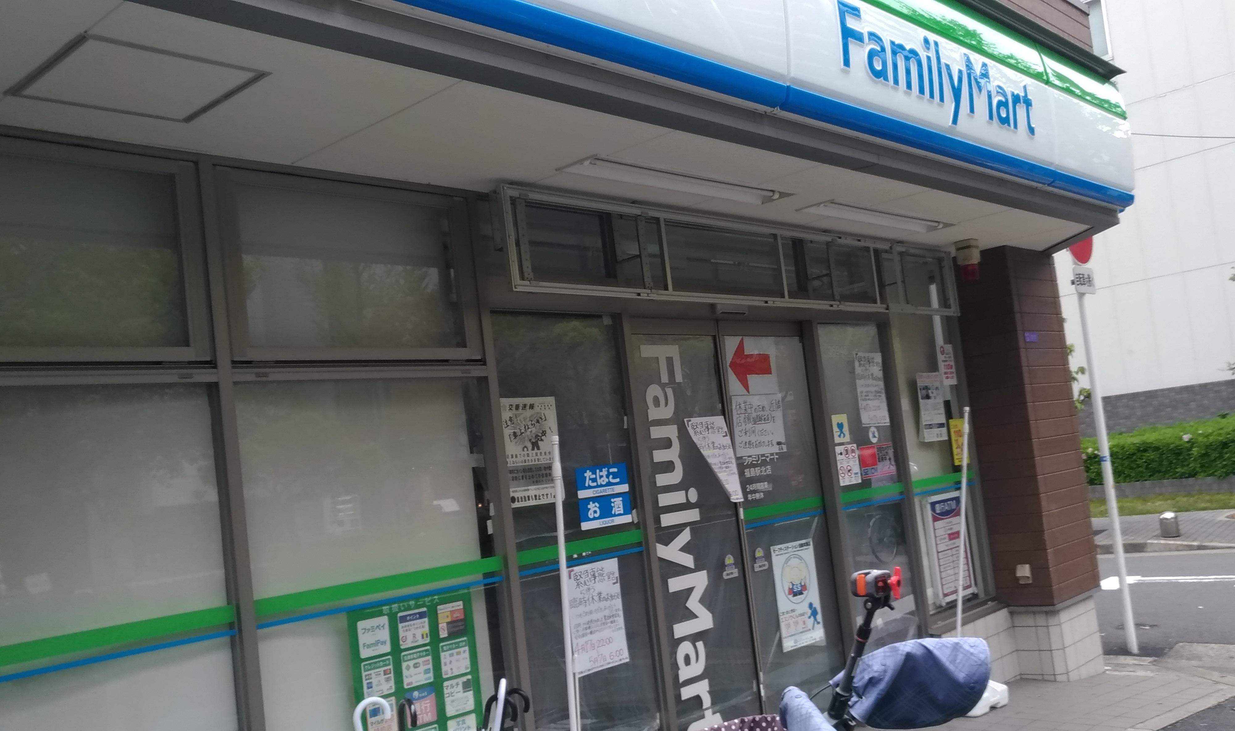 famima_close_osaka_fukushima_1.jpg