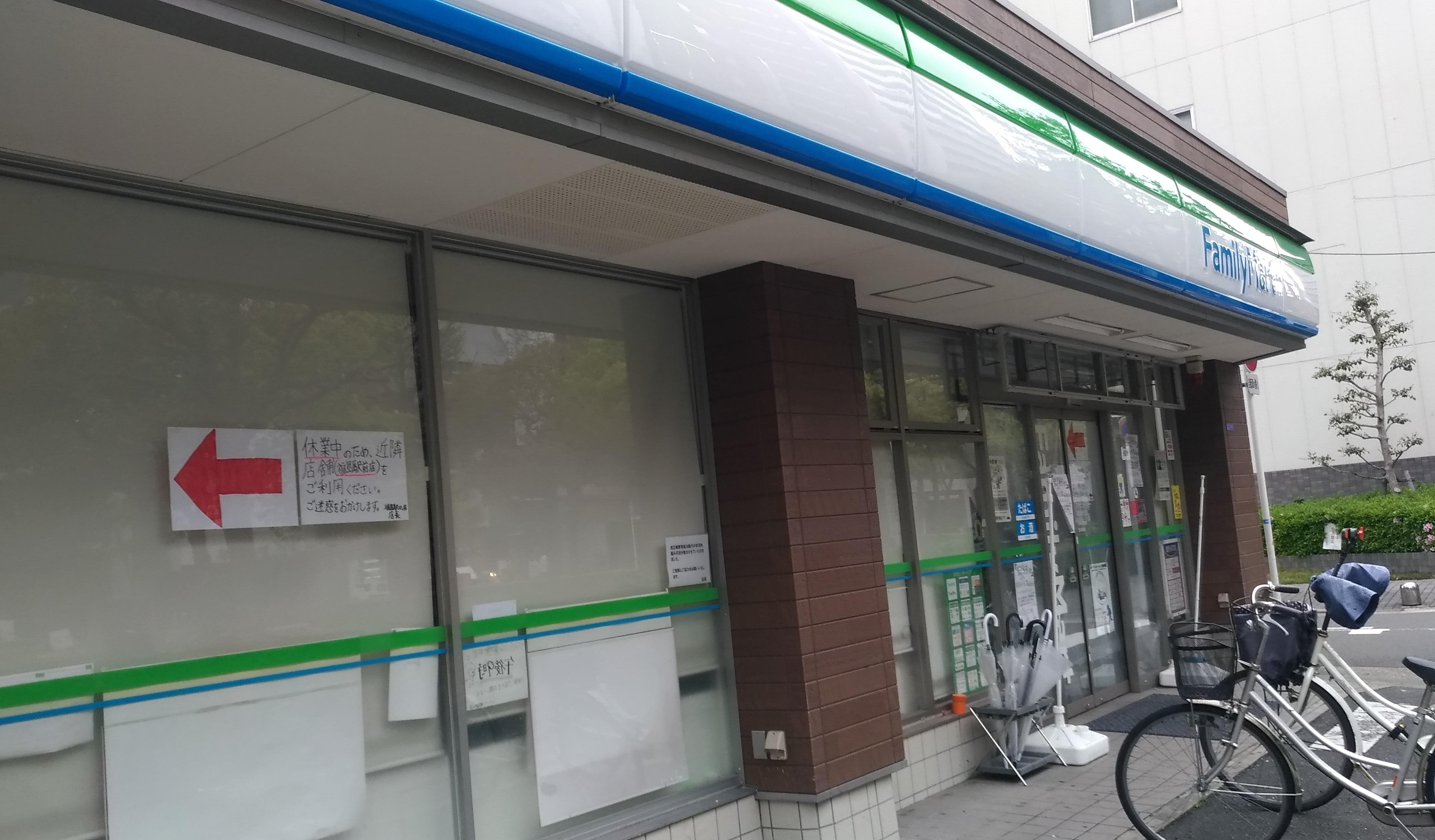 famima_close_osaka_fukushima_2.jpg