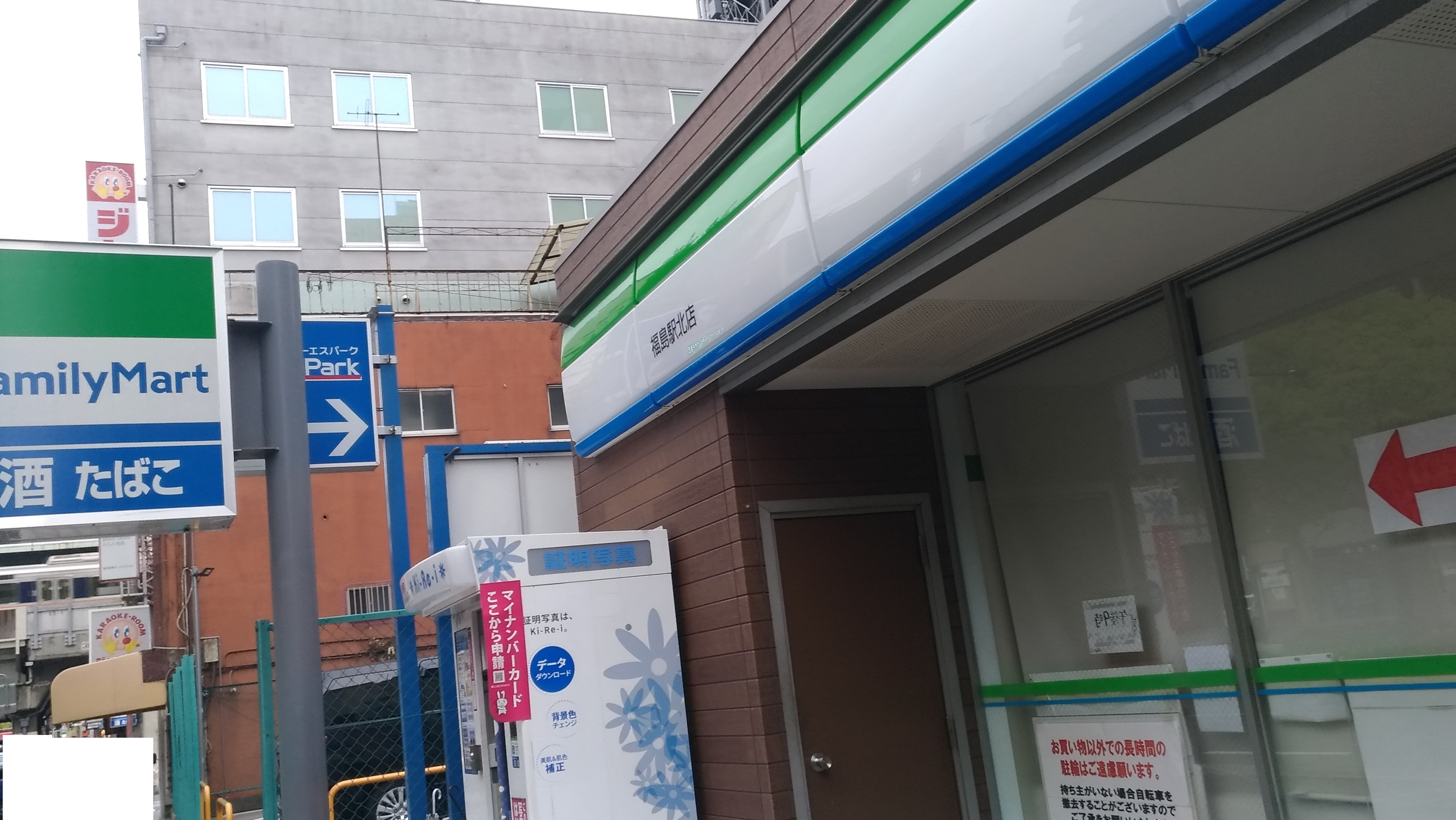 famima_close_osaka_fukushima_4.jpg