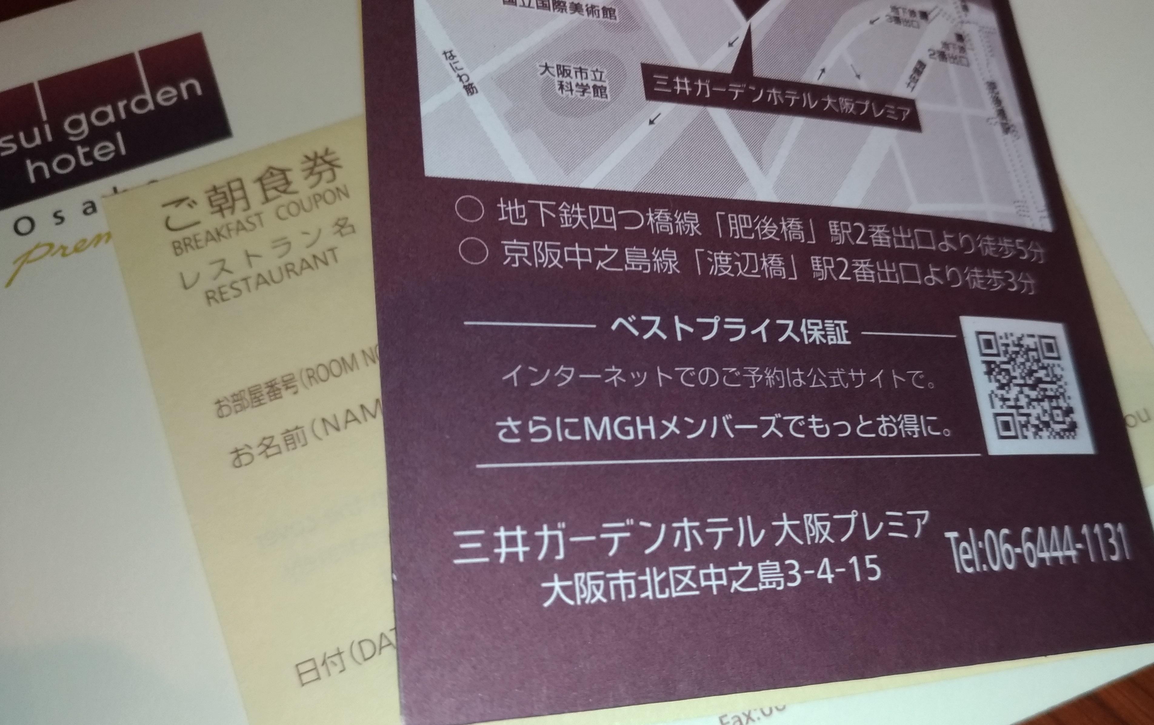 hotels_mitsui_garden_osaka_0911_1.jpg