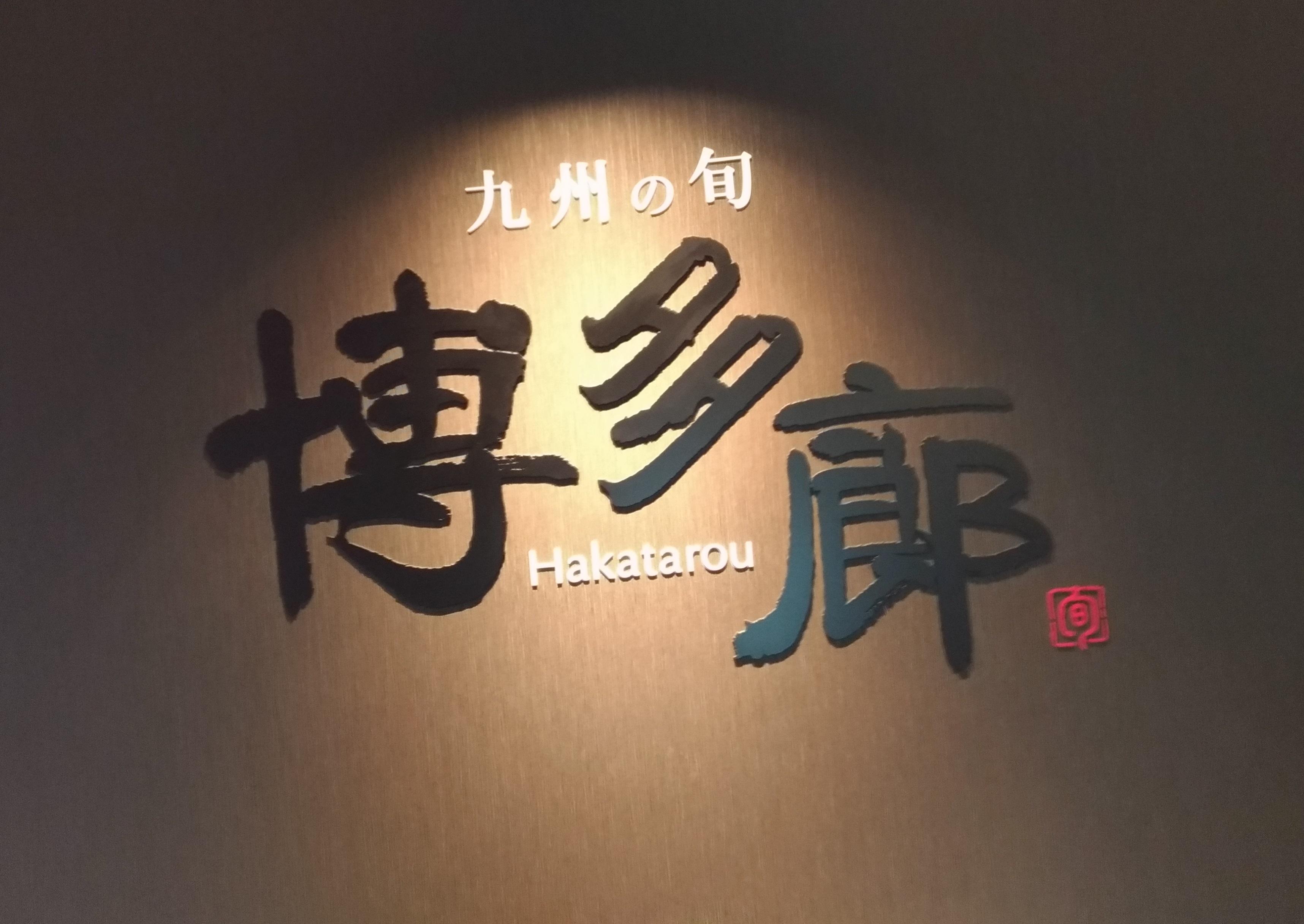 hotels_mitsui_garden_osaka_0911_4.jpg