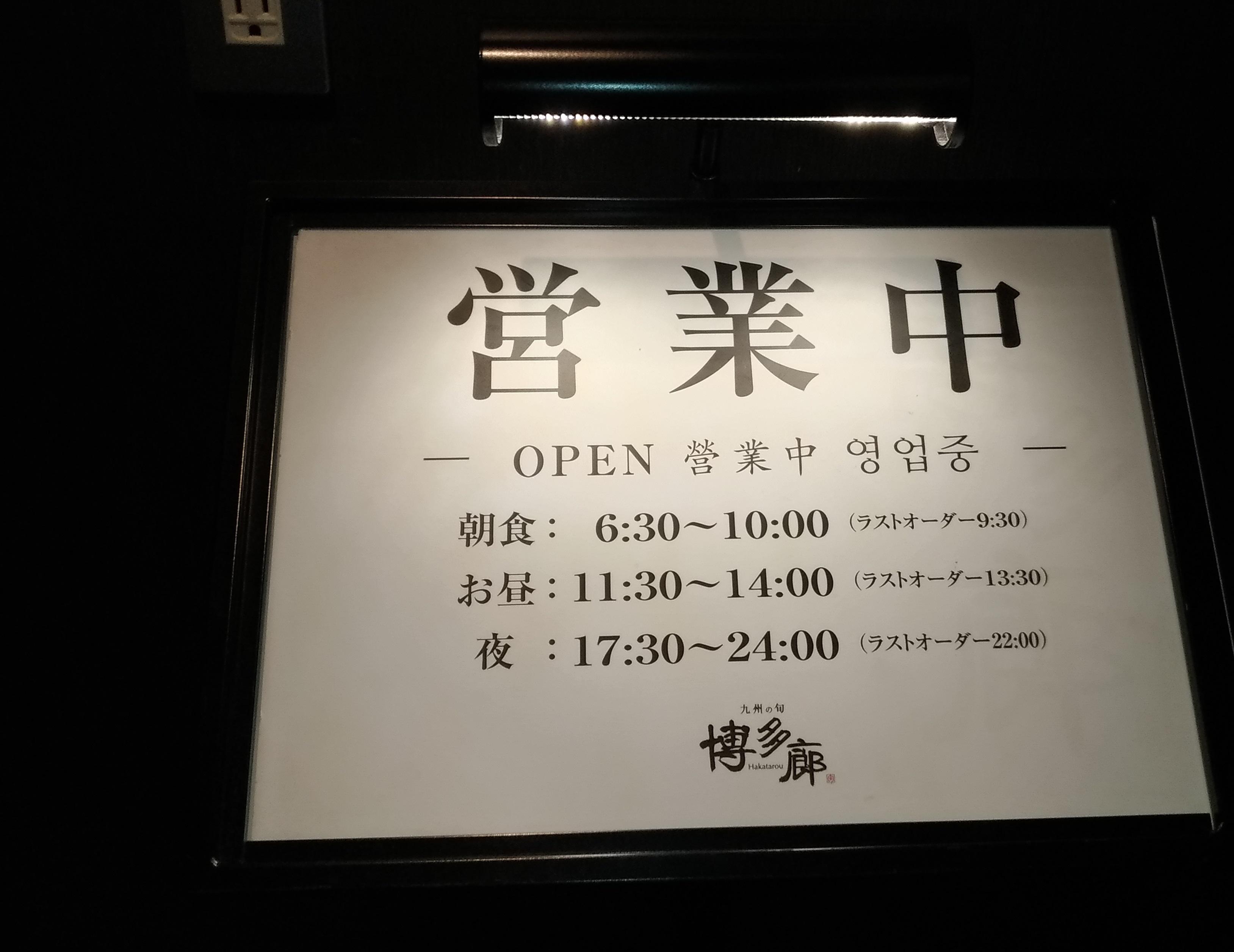 hotels_mitsui_garden_osaka_0911_5.jpg