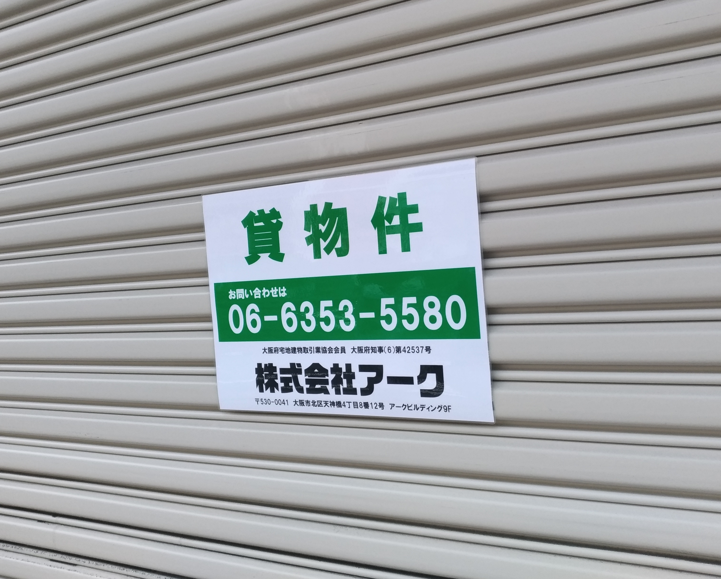 ikinari_staki_osaka_tenma_close_0504_.jpg