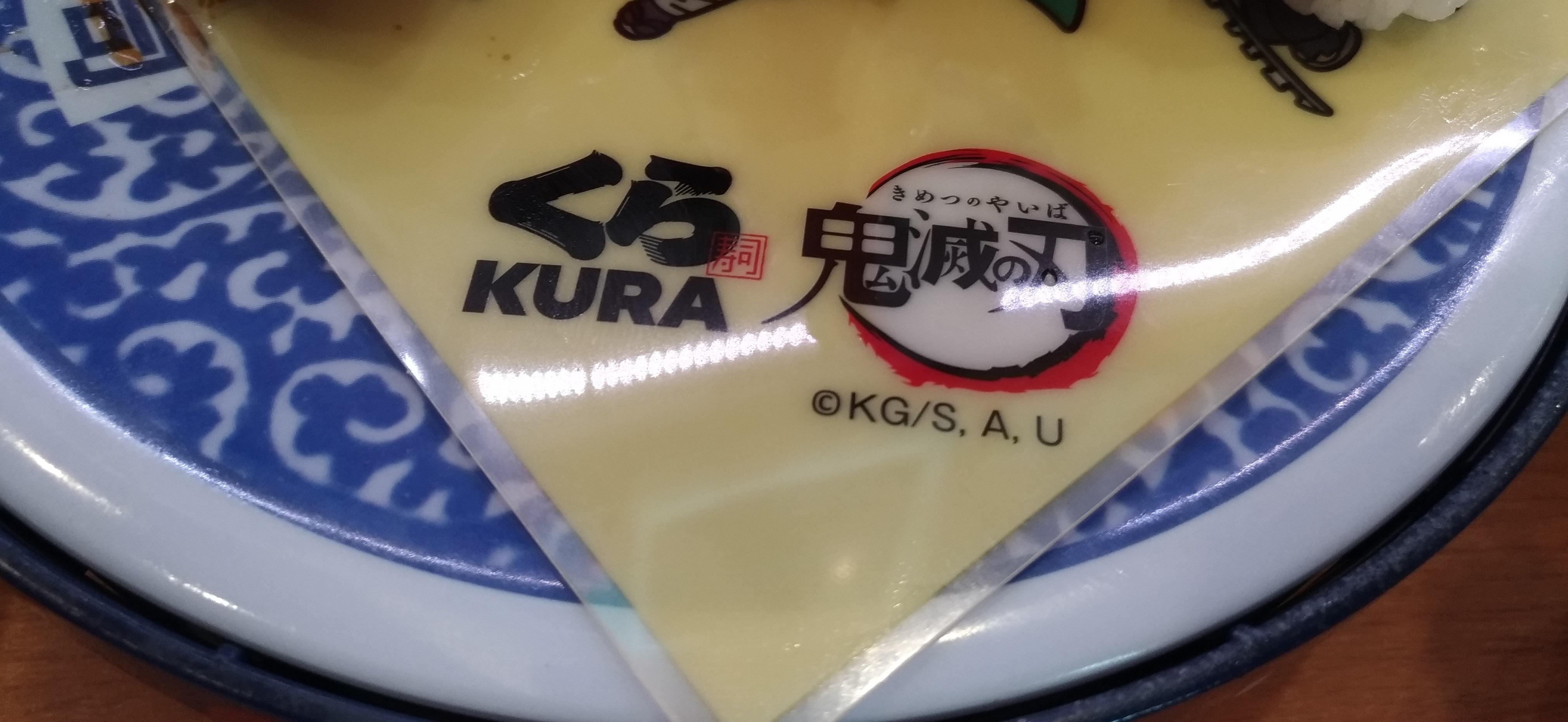 kimetsu_kura_corabo_202009_13_.jpg